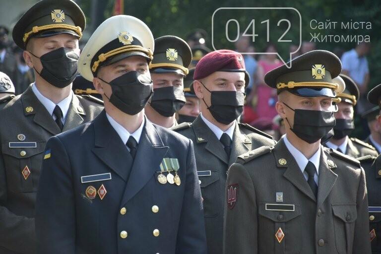 170 випускників Житомирського військового інституту отримали звання лейтенантів, фото-2