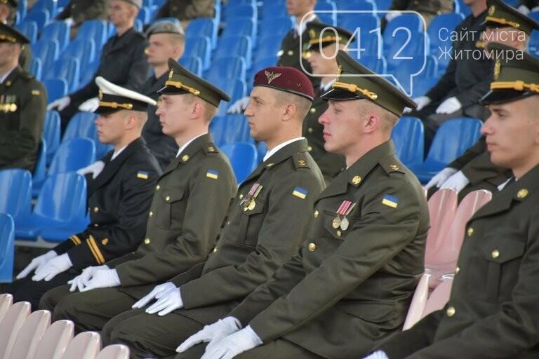 170 випускників Житомирського військового інституту отримали звання лейтенантів, фото-8
