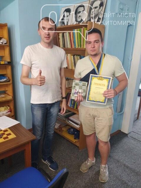 У Житомирі відбулися 2 турніри «Шахи для всіх», фото-7