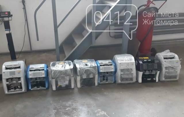 Повертаючись з Білорусі, житель Коломиї прихопив із собою 8 апаратів для рахування грошей, фото-1