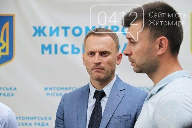 Житомир запускає програму фінансової підтримки місцевого бізнесу, фото-2
