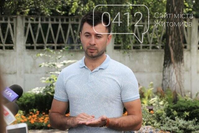 Житомир запускає програму фінансової підтримки місцевого бізнесу, фото-4