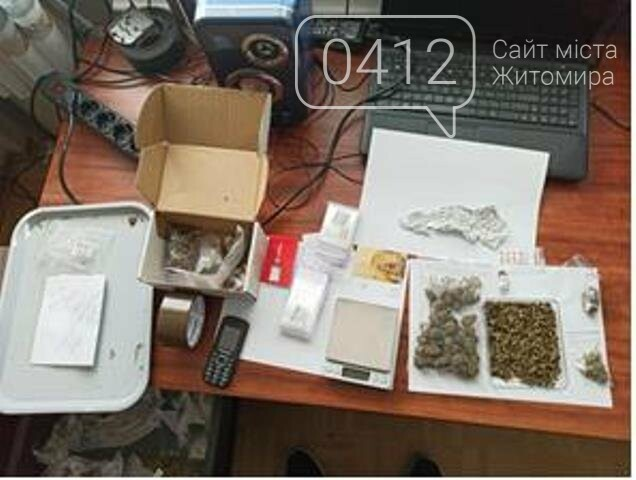 Житомирянина судитимуть за збут особливо небезпечних наркотиків і психотропних речовин, фото-1