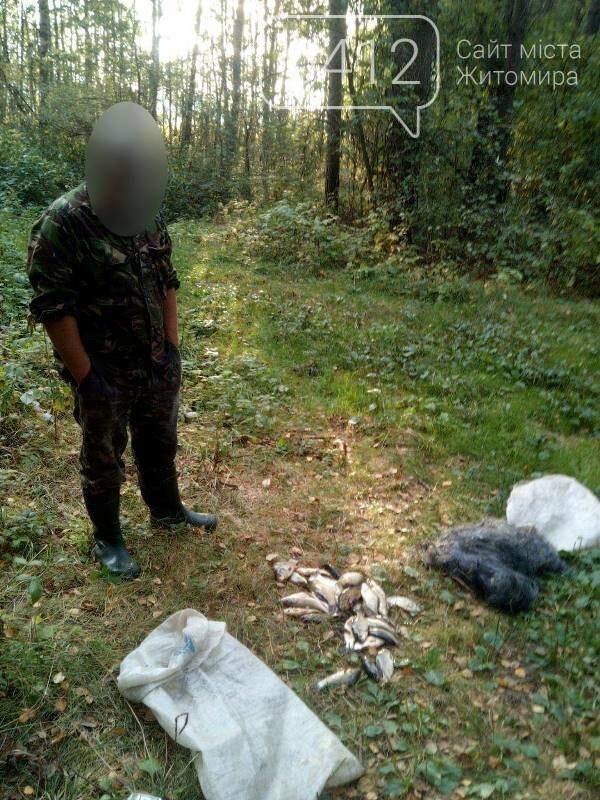 Протягом трьох днів викрито 12 порушень правил рибальства, - рибоохоронний патруль Житомирщини, фото-1