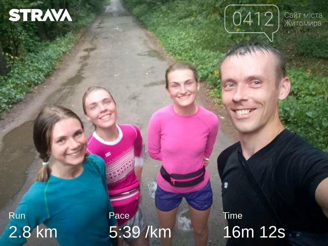 Житомирські спортсмени пробігли маршрутом, що нагадує контур України, фото-3