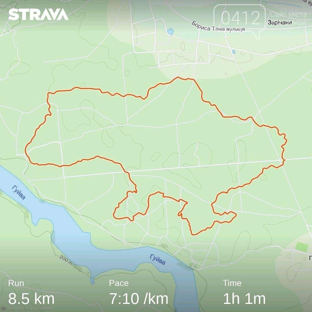 Житомирські спортсмени пробігли маршрутом, що нагадує контур України, фото-2