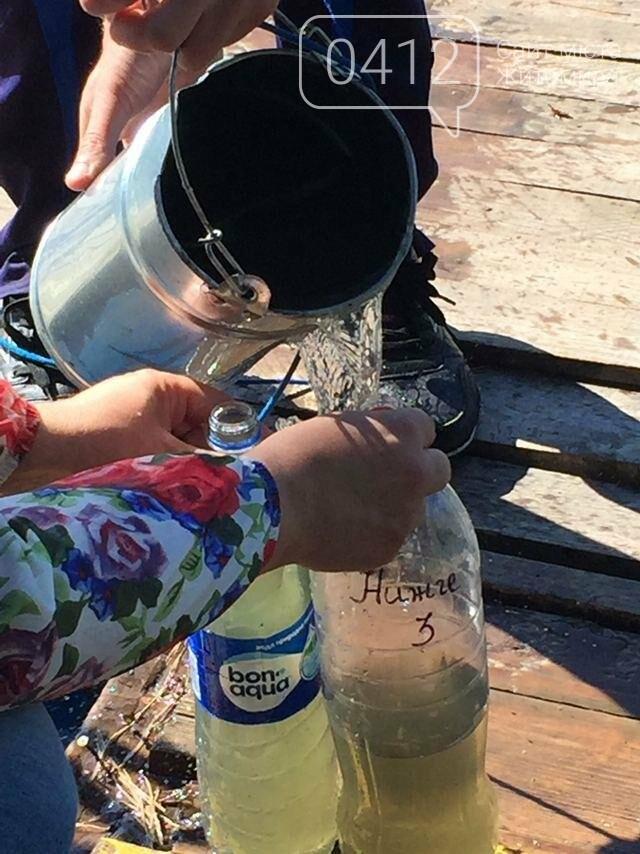 У зразках води зі скиду на Корбутівці перевищено вміст заліза, фото-1