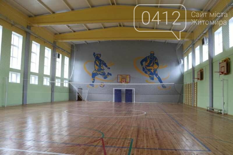 У житомирській ЗОШ №10 відкрили нову спортивну залу, фото-1