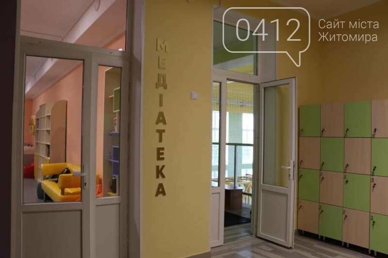 У житомирській ЗОШ №10 відкрили нову спортивну залу, фото-10