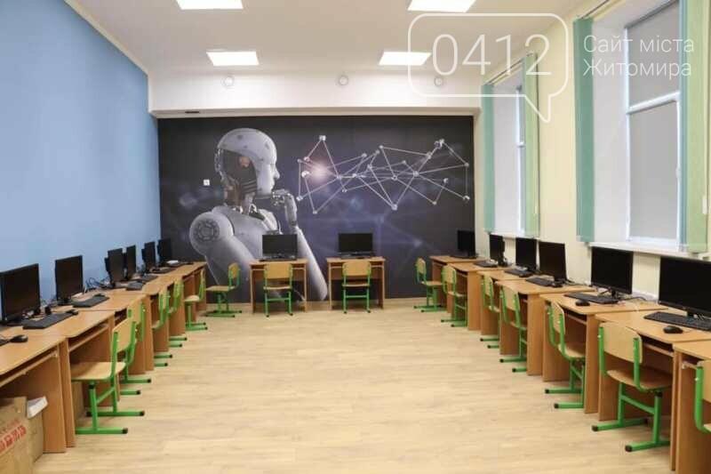 У житомирській ЗОШ №10 відкрили нову спортивну залу, фото-3