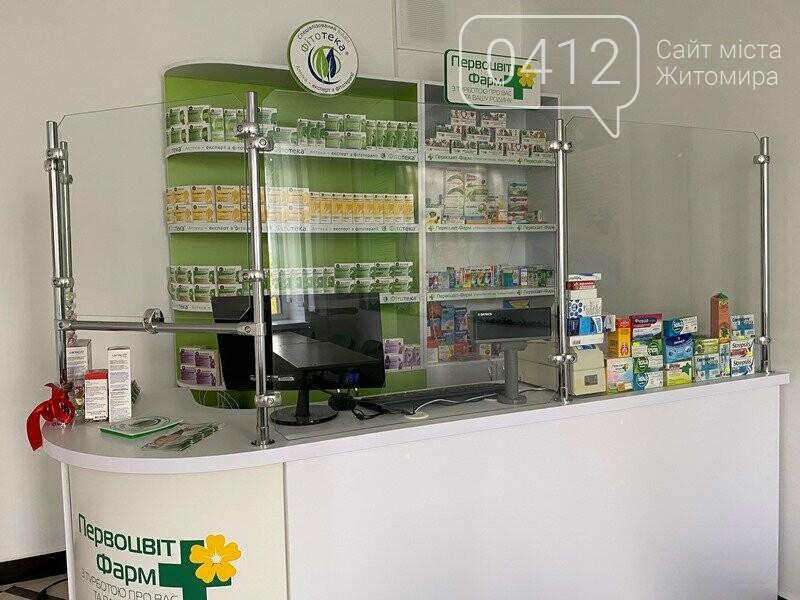 У Житомирському коледжі відзначили День фармацевтичного працівника України. ФОТО, фото-6
