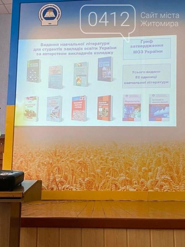 У Житомирському коледжі відзначили День фармацевтичного працівника України. ФОТО, фото-9