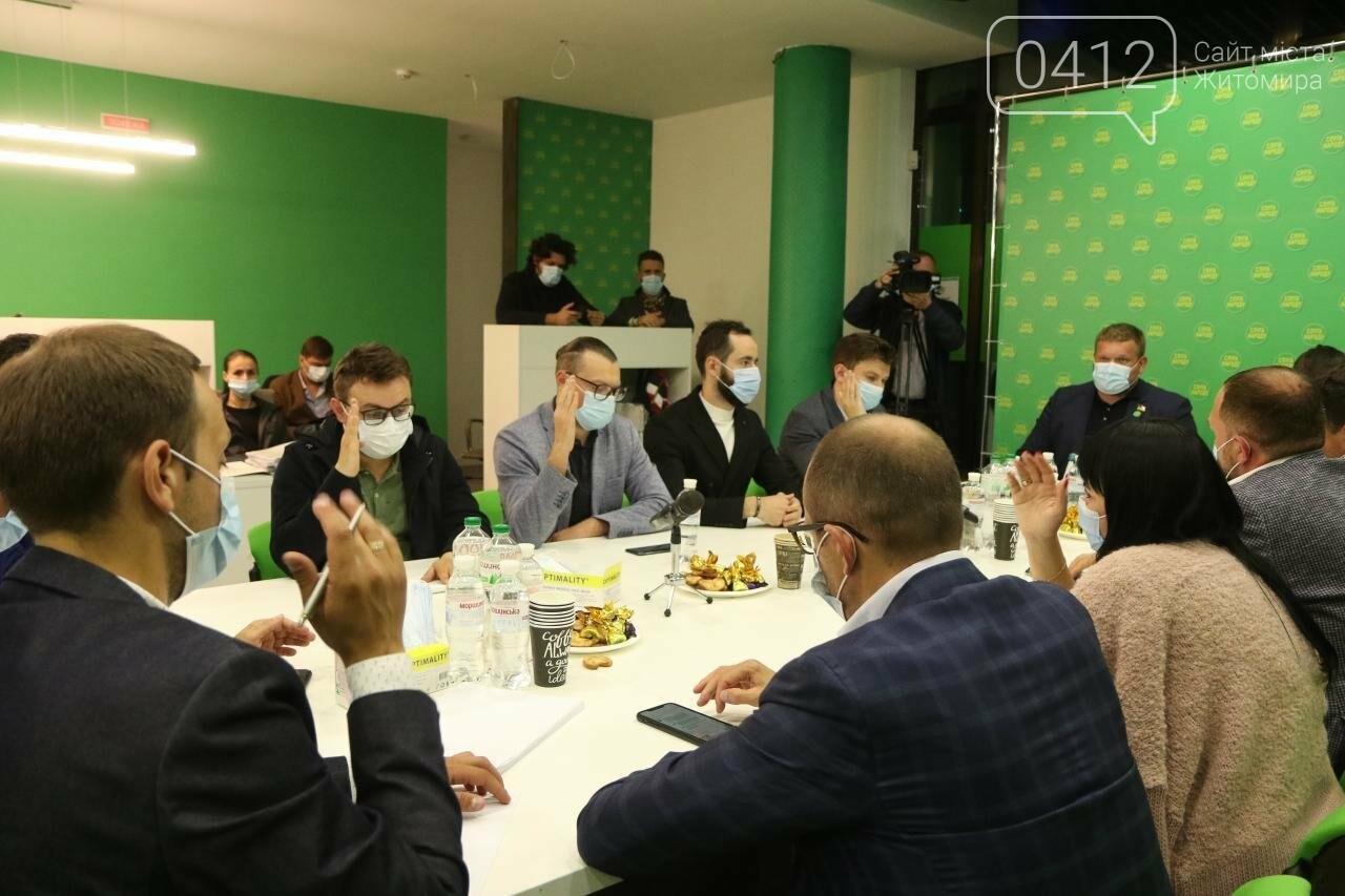 """У житомирському обласному осередку """"Слуга Народу"""" затвердили кандидатів на місцеві вибори, фото-1"""