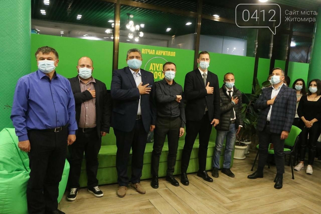 """У житомирському обласному осередку """"Слуга Народу"""" затвердили кандидатів на місцеві вибори, фото-5"""