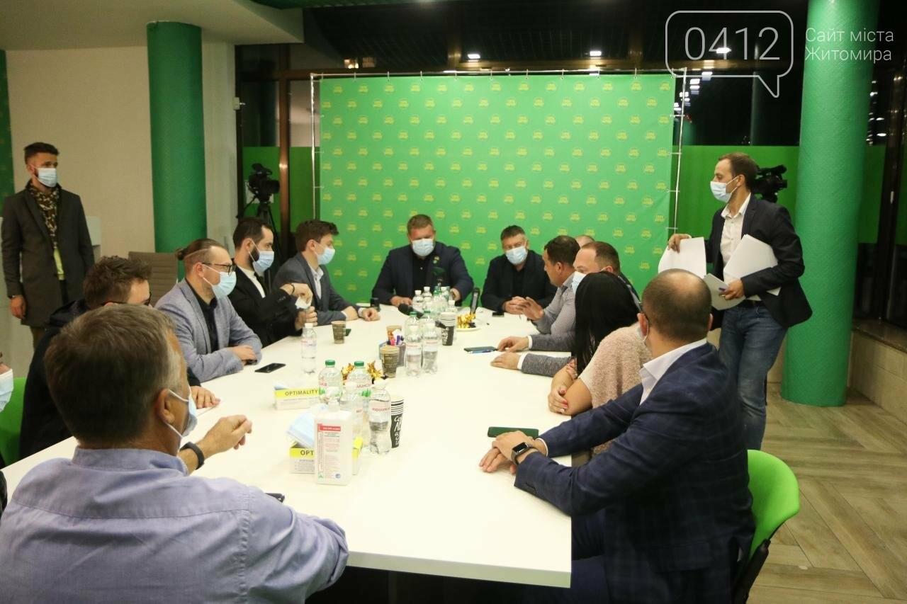 """У житомирському обласному осередку """"Слуга Народу"""" затвердили кандидатів на місцеві вибори, фото-7"""