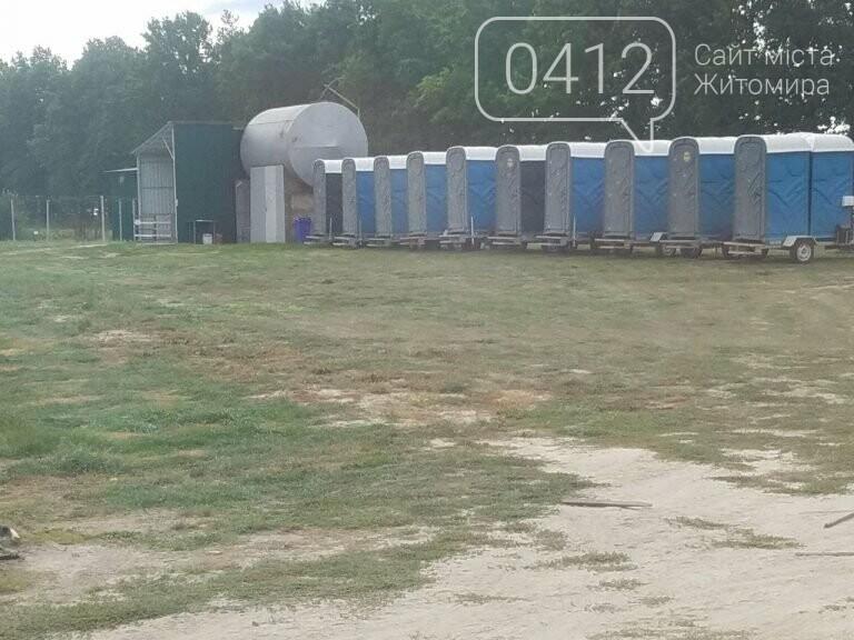 У Житомирській області фермер висадив 450 га лохини. ФОТО, фото-14