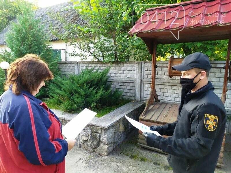 Рятувальники Житомирщини закликають громадян бути обережними у повсякденному житті, фото-1