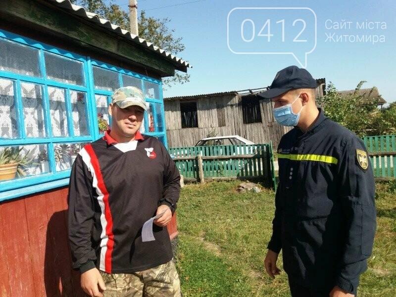 Рятувальники Житомирщини закликають громадян бути обережними у повсякденному житті, фото-3