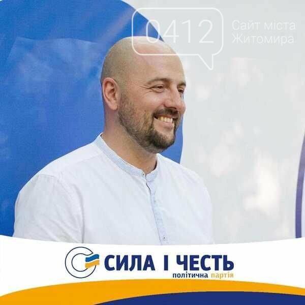 Стало відомо, хто балотуватиметься на посаду Житомирського міського голови від партії «Сила і честь», фото-1