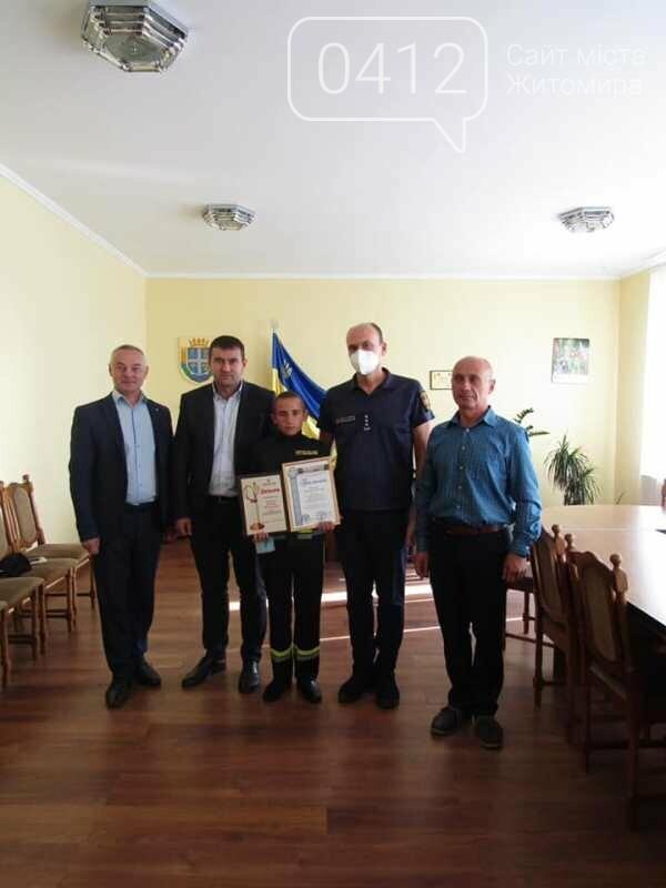 14-річний Герой-рятувальник 2020 із Житомирщини продовжує отримувати подарунки!, фото-1