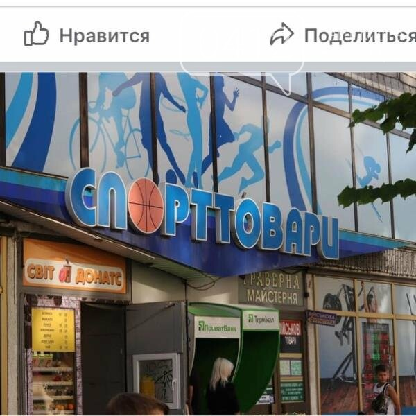 Житомир затишний: атмосферні вулиці міста очима перехожих. ФОТО, фото-6