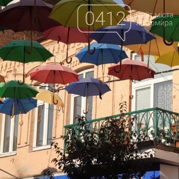 Житомир затишний: атмосферні вулиці міста очима перехожих. ФОТО, фото-7