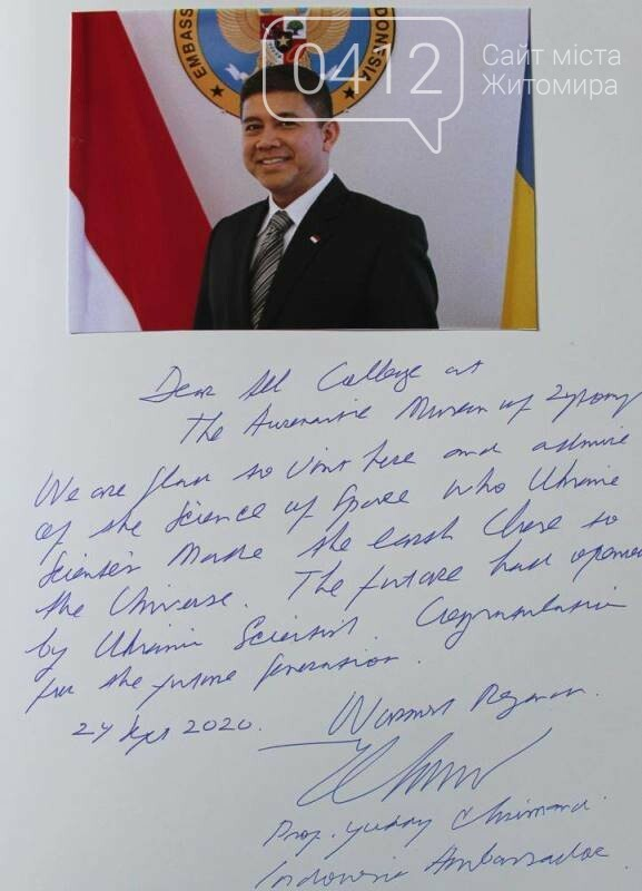 Житомирський музей космонавтики відвідав Надзвичайний і Повноважний Посол Республіки Індонезії в Україні, фото-9