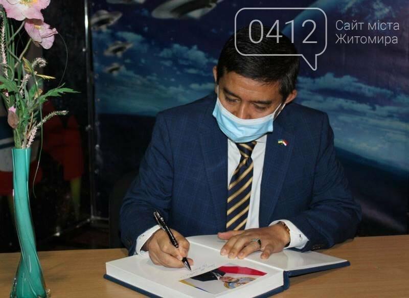 Житомирський музей космонавтики відвідав Надзвичайний і Повноважний Посол Республіки Індонезії в Україні, фото-6