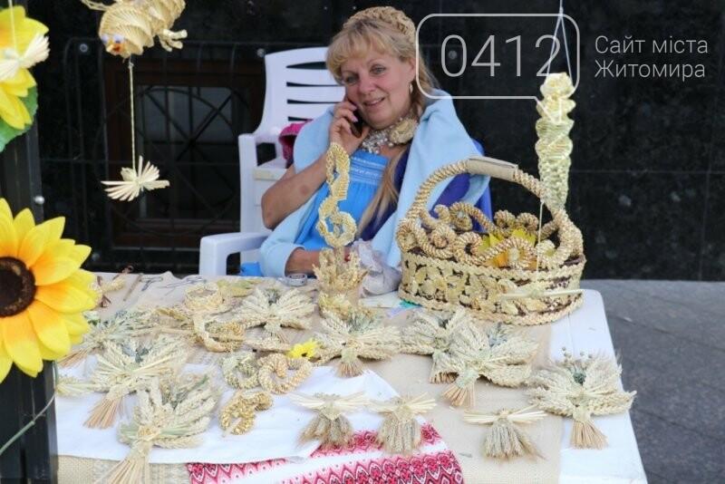 На Михайлівській стартували заходи до Всесвітнього дня туризму, фото-9