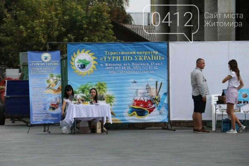 На Михайлівській стартували заходи до Всесвітнього дня туризму, фото-2