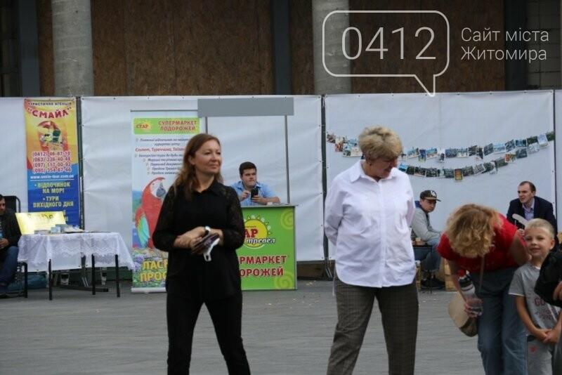 На Михайлівській стартували заходи до Всесвітнього дня туризму, фото-3