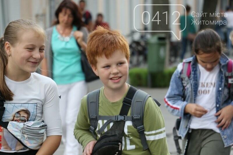 На Михайлівській стартували заходи до Всесвітнього дня туризму, фото-4