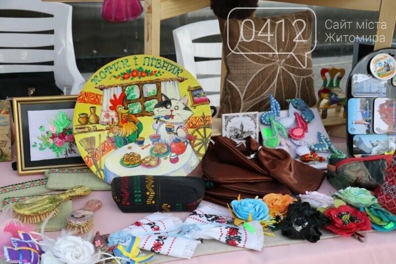 На Михайлівській стартували заходи до Всесвітнього дня туризму, фото-5