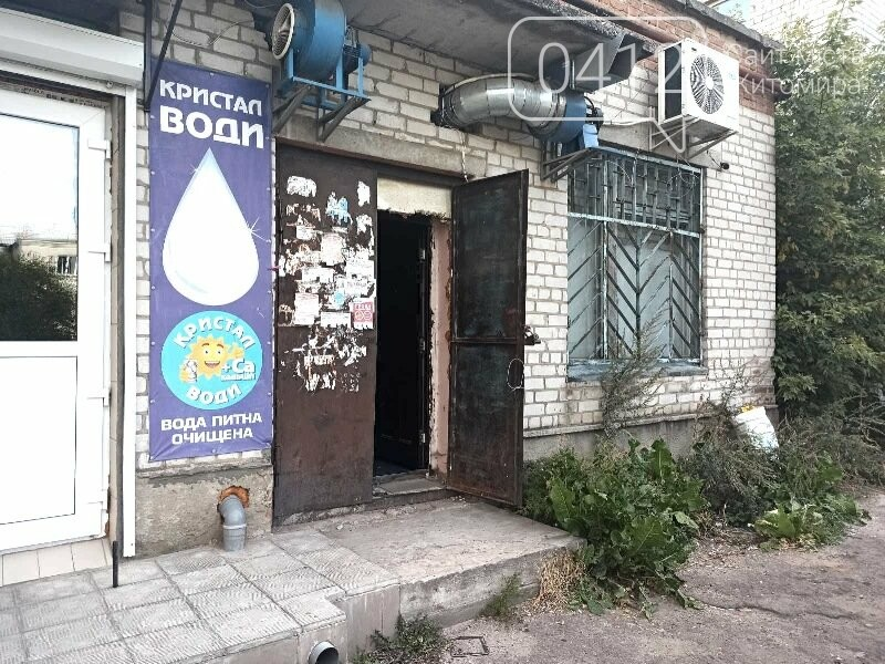 Бердичівським «ділкам» не вдалося відновити незаконний гральний бізнес. ФОТО, фото-1