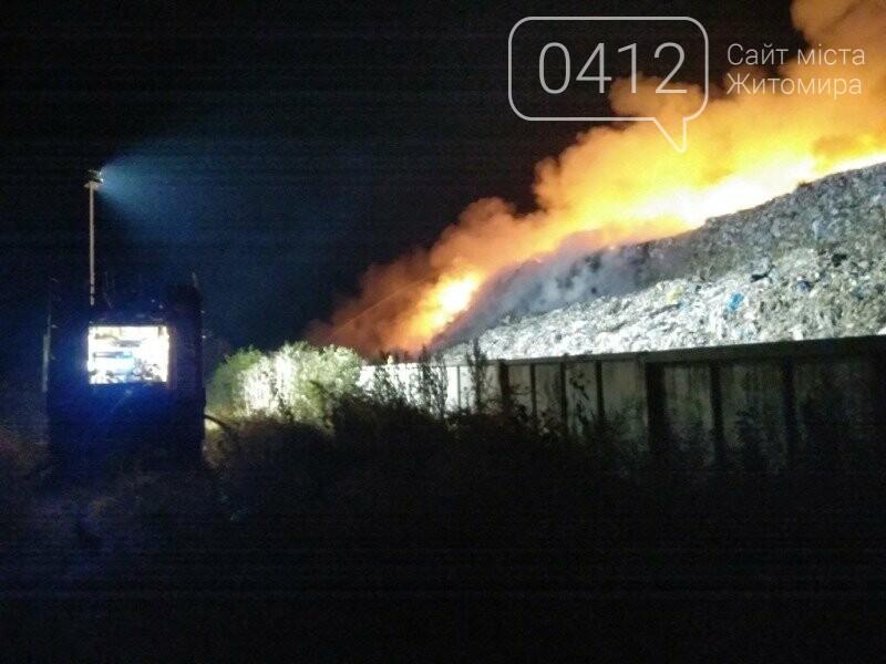 У Житомирі горіло сміттєзвалище площею 400 кв. м, фото-2