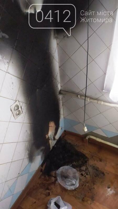 У Житомирі рятувальники ліквідували пожежу в квартирі, яку помітив менший син господині, фото-1