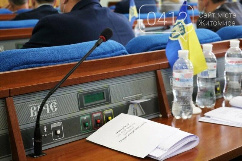 Ще 49 ОСББ у Житомирі здійснять заходи з енергоефективності своїх будинків, фото-3