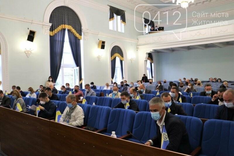 Ще 49 ОСББ у Житомирі здійснять заходи з енергоефективності своїх будинків, фото-1
