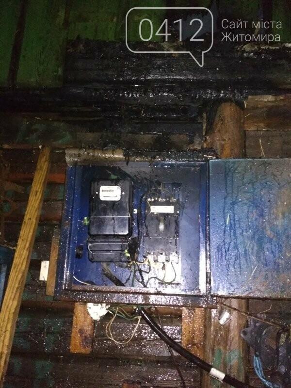 У селищі Романів бійці ДСНС врятували приватне домоволодіння від повного знищення вогнем, фото-1