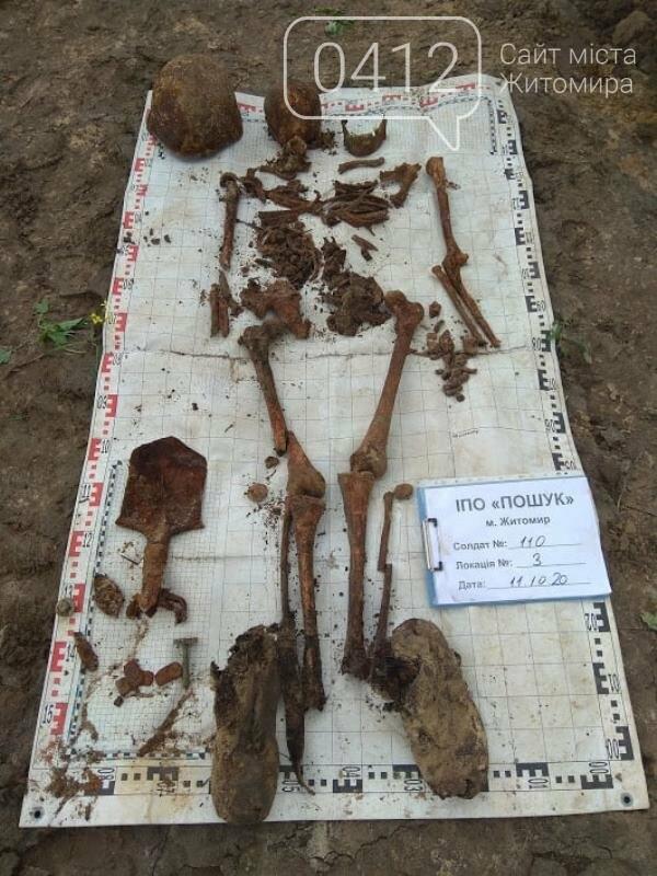 У Коростенському районі пошуківці знайшли останки трьох воїнів РСЧА, які загинули в серпні 1941-го, фото-15