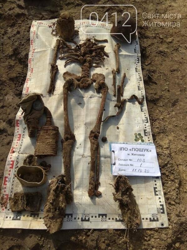 У Коростенському районі пошуківці знайшли останки трьох воїнів РСЧА, які загинули в серпні 1941-го, фото-3