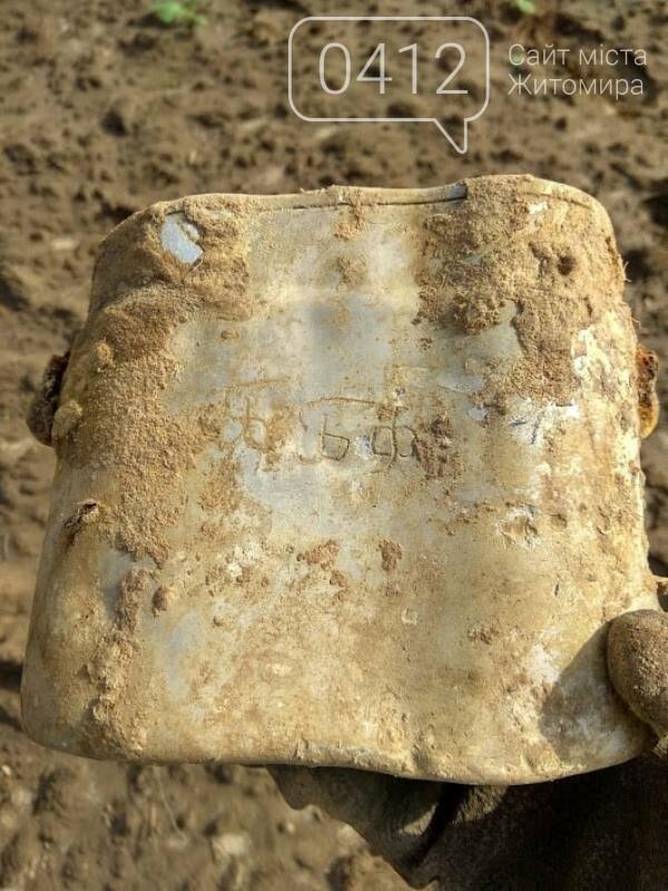 У Коростенському районі пошуківці знайшли останки трьох воїнів РСЧА, які загинули в серпні 1941-го, фото-4