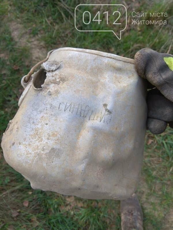 У Коростенському районі пошуківці знайшли останки трьох воїнів РСЧА, які загинули в серпні 1941-го, фото-8