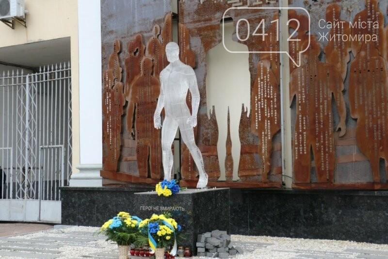 У Житомирі вшанували пам'ять загиблих захисників України, фото-9