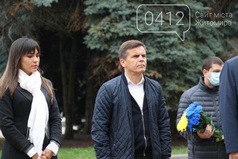 У Житомирі вшанували пам'ять загиблих захисників України, фото-2