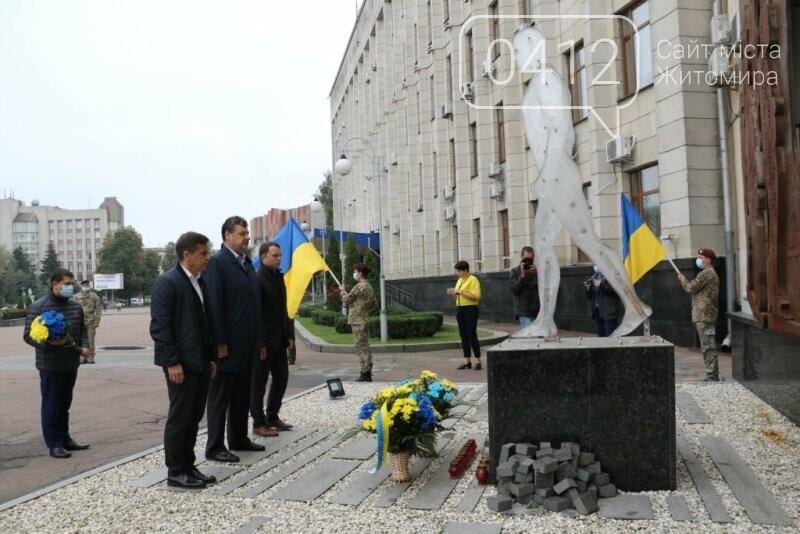 У Житомирі вшанували пам'ять загиблих захисників України, фото-3