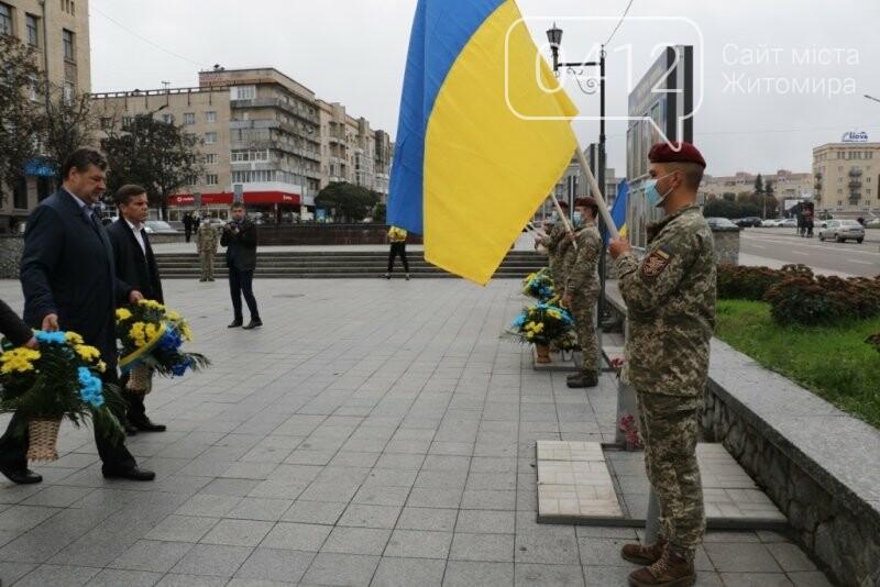 У Житомирі вшанували пам'ять загиблих захисників України, фото-5