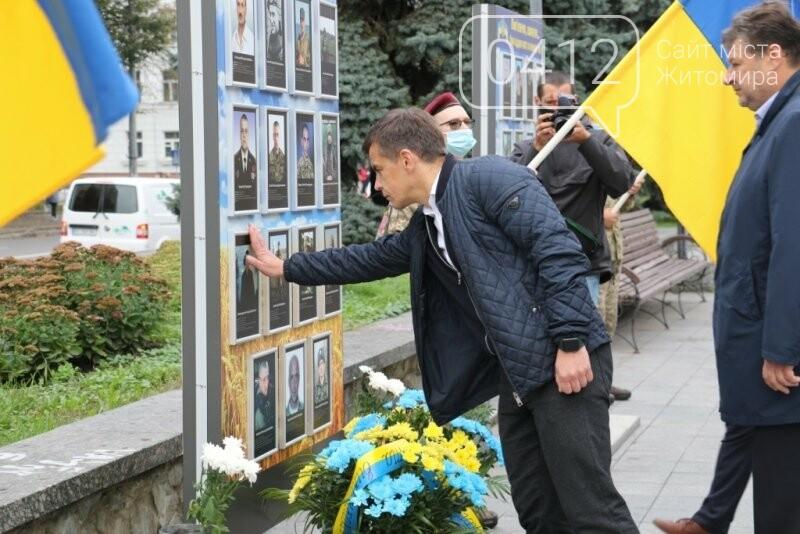 У Житомирі вшанували пам'ять загиблих захисників України, фото-6
