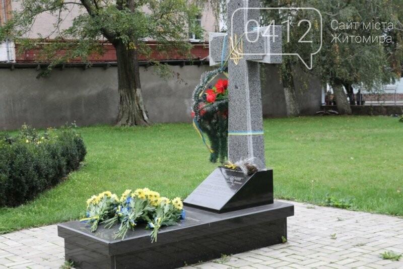 У Житомирі вшанували пам'ять загиблих захисників України, фото-7