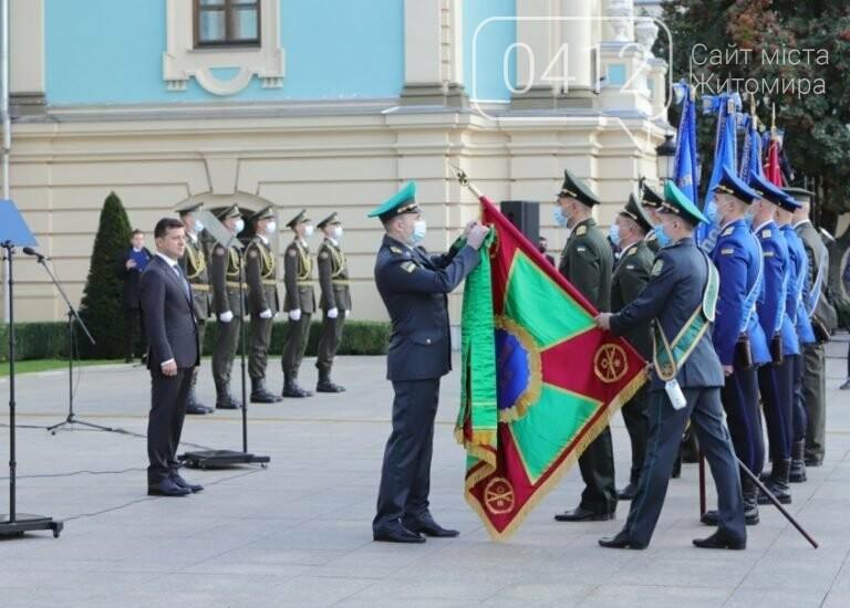 Житомирському прикордонному загону присвоєно почесне найменування «імені Січових стрільців», фото-3